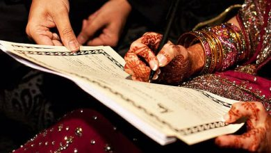 Photo of Islamic Wedding Traditions