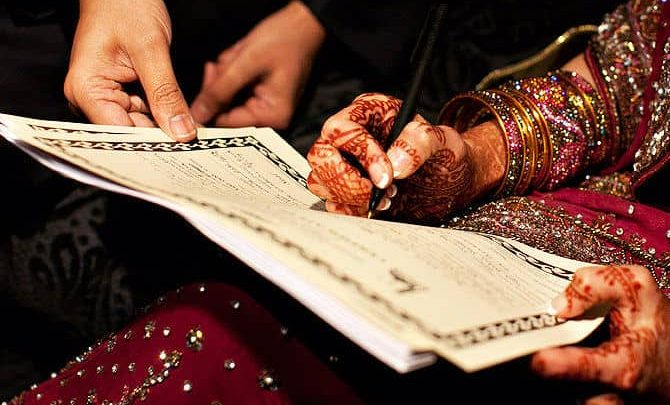 Islamic Wedding Traditions