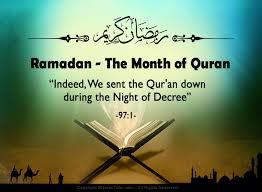 quran Ramadan start