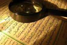 Scientific Facts in the Light of Holy Quran
